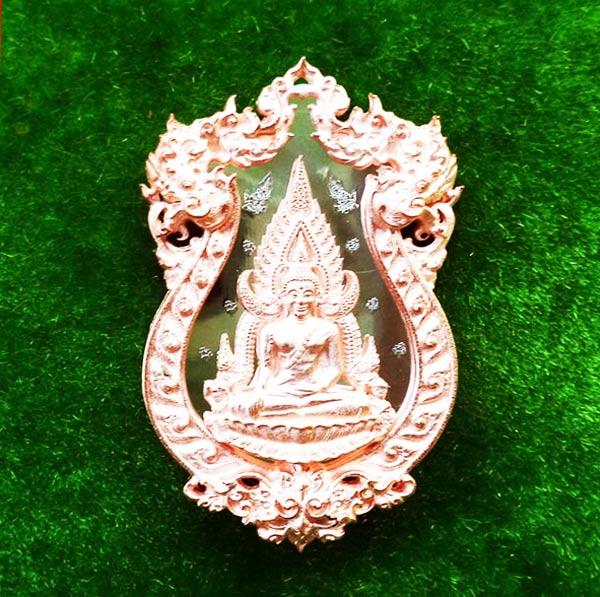 เหรียญหล่อฉลุพระพุทธชินราช รุ่นจอมราชันย์ วัดพระศรีรัตนมหาธาตุฯ เนื้อบอนซ์นอก ปี 2555