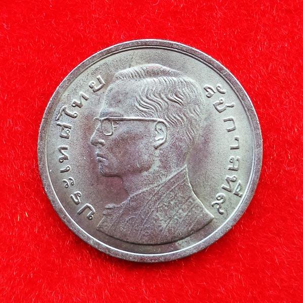 เหรียญ 1 บาท (น้ำทองสวยมาก ๆ ขอบอก) ด้านหลังเรือสุพรรณหงษ์ภู่ยาว ปี 2520 สภาพดีมาก UNC 1