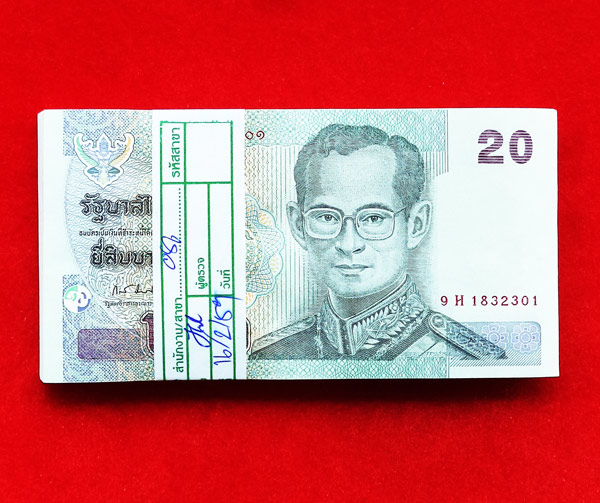 ธนบัตร 20 บาท แบบที่ 15 หลัง ร.8 จำนวน 1 แหนบ 100 ใบ มีเลขกรกระจก  หน้า ร.9 UNC สวยกริ๊บ หายาก