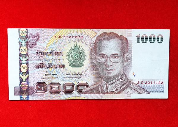 ธนบัตร 1000 บาท แบบ 15 รุ่น2 เลขกระจก และตอง 111 กลาง เบิ้ล 22 เป็นที่นิยมหากันมาก หายาก น่าสะสม