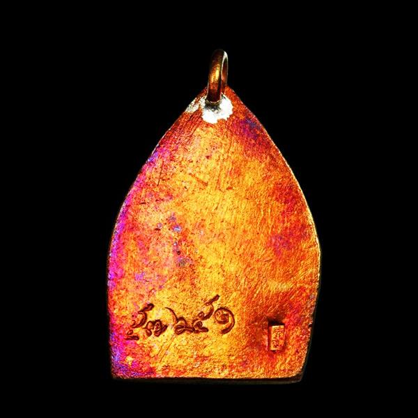 เหรียญเจ้าสัว 4 ตำรับหลวงปู่บุญ วัดกลางบางแก้ว รุ่นสร้างเขื่อน เนื้อทองแดง พิมพ์ใหญ่ ผิวรุ้งขั้นเทพ 1