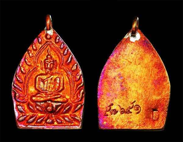เหรียญเจ้าสัว 4 ตำรับหลวงปู่บุญ วัดกลางบางแก้ว รุ่นสร้างเขื่อน เนื้อทองแดง พิมพ์ใหญ่ ผิวรุ้งขั้นเทพ 2