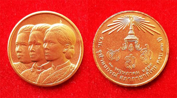 เหรียญสามราชินี สภากาชาดไทย เนื้อกระไหล่ทองสวยเหมือนทองคำ ร.พ.จุฬาฯสร้าง ปี 2529 สวยน่าสะสม 2