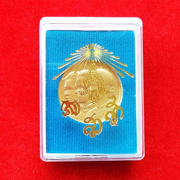 เหรียญสามราชินี สภากาชาดไทย เนื้อกระไหล่ทองสวยเหมือนทองคำ ร.พ.จุฬาฯสร้าง ปี 2529 สวยน่าสะสม 3