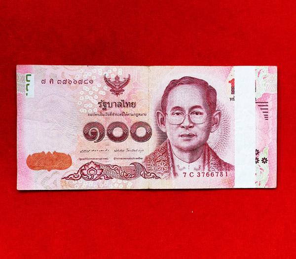 ธนบัตรตลกไม่มีแถบ 100 บาท หลังพระเจ้าตากสินมหาราช สวยน่าสะสมหาดูไม่ง่ายนัก สภาพใช้ แต่สวย