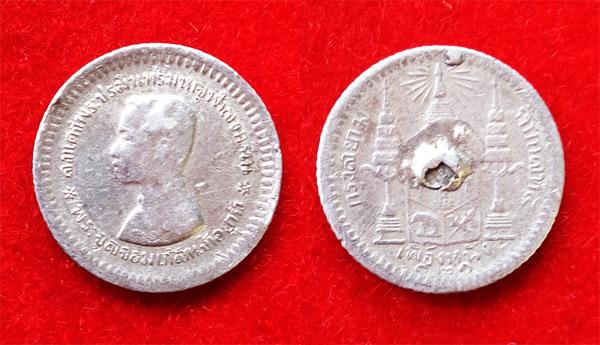 เหรียญเฟื้อง ร.5 เนื้อเงินแท้ ๆ เหรียญตลก เนื้อเกิน ทรงคุณค่า สวยงามน่าสะสม เอกลักษณ์หนึ่งเดียว