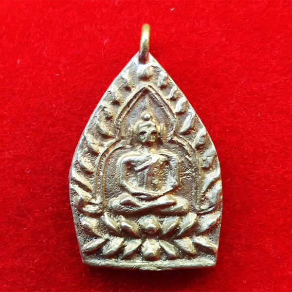 เหรียญเจ้าสัว 4 ตำรับหลวงปู่บุญ วัดกลางบางแก้ว รุ่นสร้างเขื่อน เนื้อแร่มวลสาร พิมพ์ใหญ่ ปี 2559
