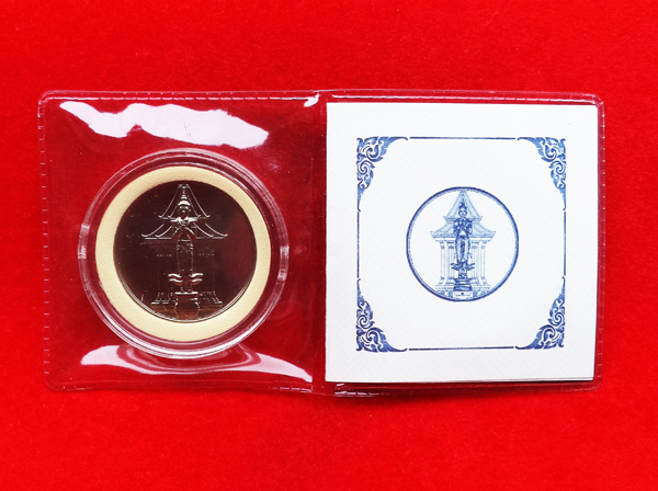 เหรียญนิกเกิลที่ระลึกจัดสร้างเทวรูปพระคลัง ประดิษฐาน ณ กระทรวงการคลัง พ.ศ. 2556 UNC หายาก 3