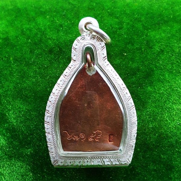 เหรียญเจ้าสัว 4 ตำรับหลวงปู่บุญ วัดกลางบางแก้ว รุ่นสร้างเขื่อน เนื้อทองแดงผิวรุ้ง พิมพ์ใหญ่ ปี 2559 2