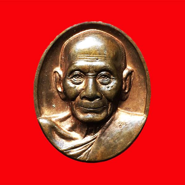เหรียญหนุมานแผลงฤทธิ์ รุ่นแซยิด 91 ปี หลวงพ่อพูล วัดไผ่ล้อม จ.นครปฐม เนื้อทองแดงผิวไฟ ทันหลวงพ่อ