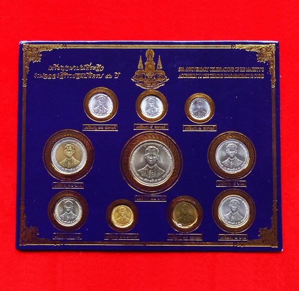 เหรียญกษาปณ์ในหลวงรัชกาลที่ 9 ฉลองกาญจนาภิเษก 50 ปี ชุด 10 เหรียญ กรมธนารักษ์สร้าง ปี 2539 ชุด 3