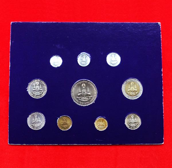 เหรียญกษาปณ์ในหลวงรัชกาลที่ 9 ฉลองกาญจนาภิเษก 50 ปี ชุด 10 เหรียญ กรมธนารักษ์สร้าง ปี 2539 ชุด 3 1