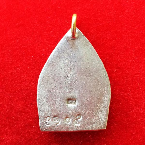 เหรียญเจ้าสัว 4 ตำรับหลวงปู่บุญ วัดกลางบางแก้ว รุ่นสร้างเขื่อน เนื้อแร่มวลสาร พิมพ์ใหญ่ ปี 2559 1