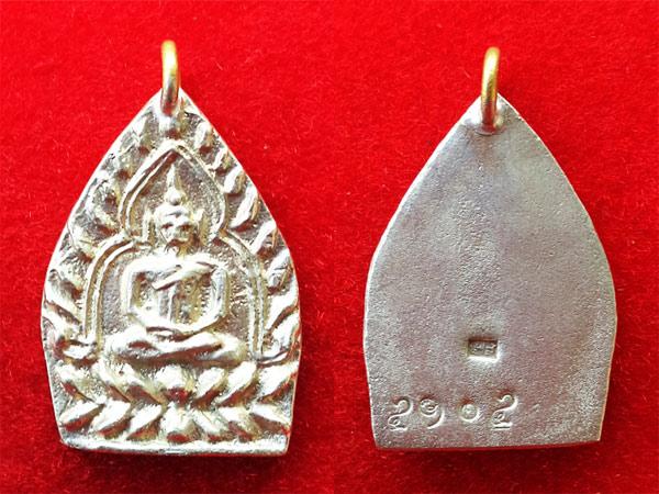 เหรียญเจ้าสัว 4 ตำรับหลวงปู่บุญ วัดกลางบางแก้ว รุ่นสร้างเขื่อน เนื้อแร่มวลสาร พิมพ์ใหญ่ ปี 2559 2