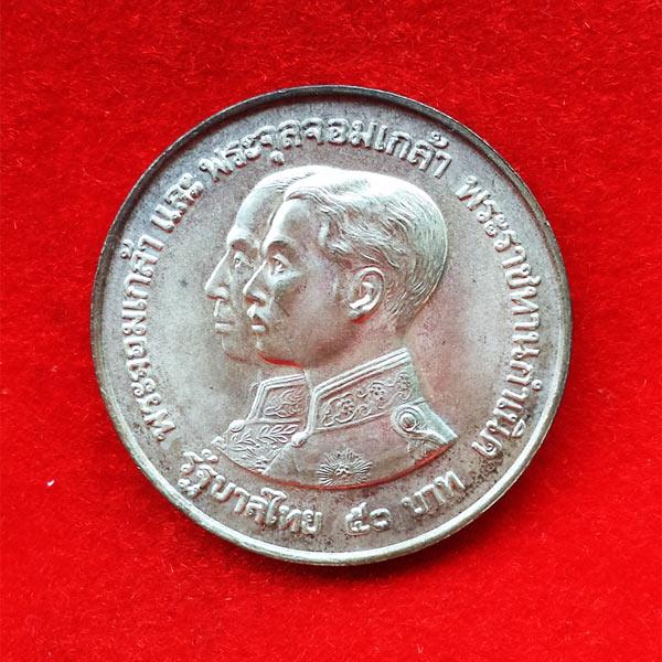 เหรียญกษาปณ์ที่ระลึกพิพิธภัณฑสถานแห่งชาติครบ 100 ปี เนื้อเงินแท้ ชนิด 50 บาท UNC หายาก