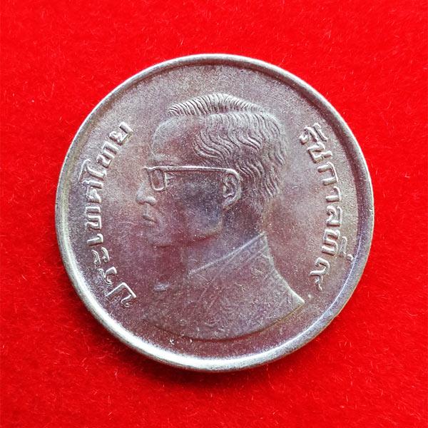 เหรียญกษาปณ์ที่ระลึกในหลวง ร.9 พระชนมายุ 50 พรรษา (ภปร.) 5 ธันวา 2520 ชนิด 5 บาท UNC