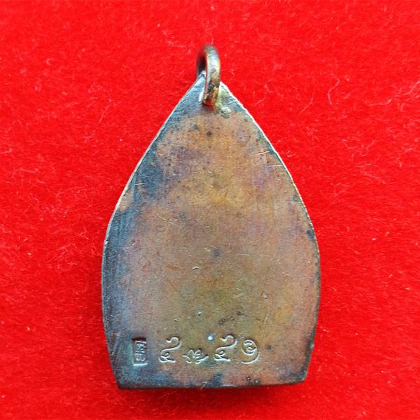เหรียญเจ้าสัว 4 ตำรับหลวงปู่บุญ วัดกลางบางแก้ว รุ่นสร้างเขื่อน เนื้อนวโลหะ พิมพ์ใหญ่ ปี 2559 1