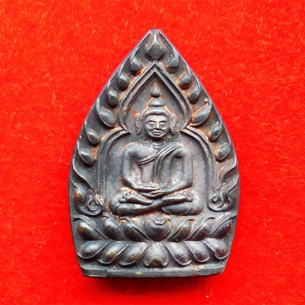 เหรียญเจ้าสัว รุ่นแรก เนื้อนวโลหะ รุ่นอุดมมงคล หลวงพ่ออุตตมะ วัดวังก์วิเวการาม  ปี 2536 น่าบูชามาก