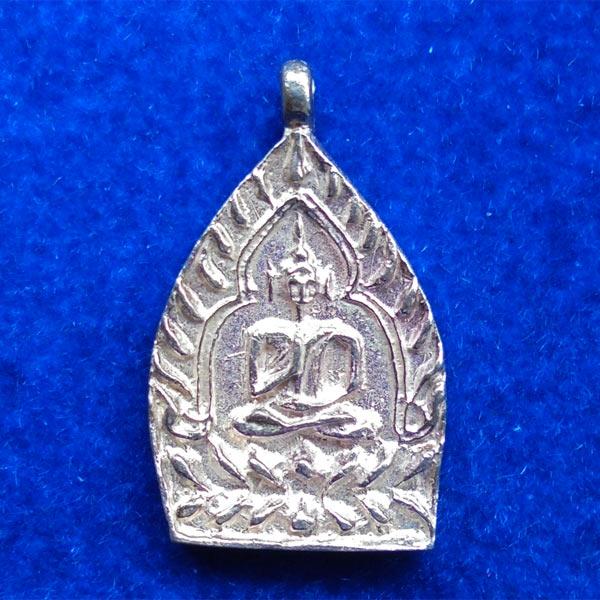 เหรียญเจ้าสัว ประทานพร ๘๘ รุ่นแรก หลวงพ่อจรัญ วัดอัมพวัน เนื้อเงิน เลข ๑๓๓ ปี 2557 สวยหายาก