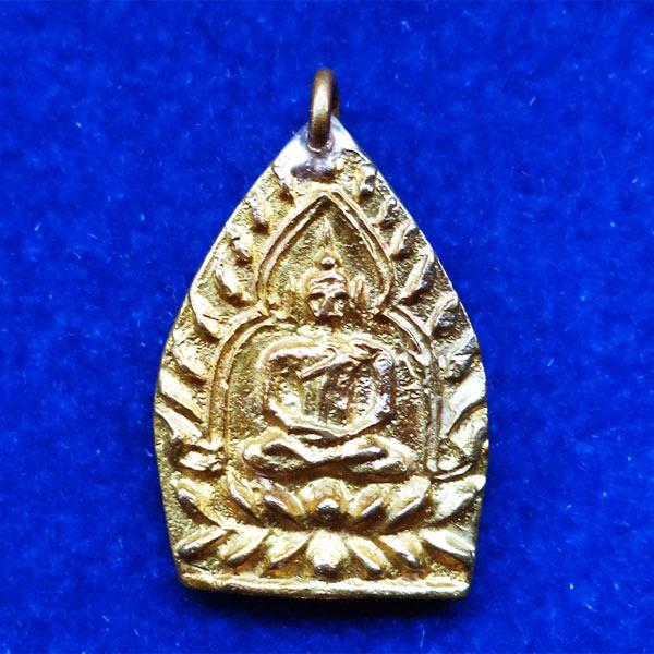 เหรียญเจ้าสัว 4 ตำรับหลวงปู่บุญ วัดกลางบางแก้ว รุ่นสร้างเขื่อน เนื้อก้านช่อผสมมวลสารหลวงปู่บุญ