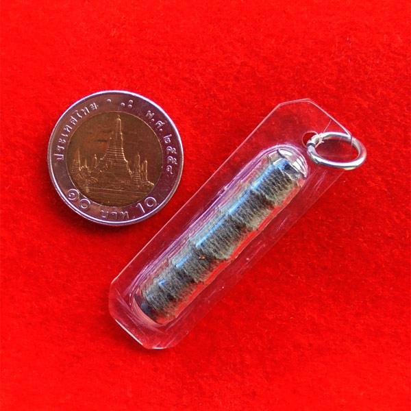 ตะกรุดสาริกา หลวงปู่เหรียญ วัดบางระโหง นนทบุรี เนื้อทองแดง ขนาด 1.5 นิ้ว เลี่ยมวัดเดิม ทันหลวงปู่ 2