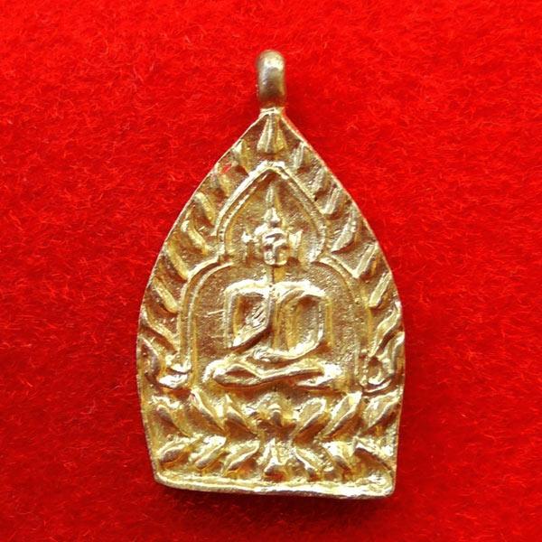 เหรียญเจ้าสัว ประทานพร ๘๘ รุ่นแรก หลวงพ่อจรัญ วัดอัมพวัน เนื้อทองทิพย์ เลข ๔๐๐๕ ปี 2557 สวยหายาก