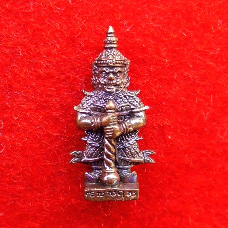 ท้าวเวสสุวรรณ เนื้อทองแดง พิมพ์จิ๋ว หลวงพ่อฟู วัดบางสมัคร รุ่นแซยิด ๘๘ โชค ลาภ ฟู ปี 2552 สวยมาก