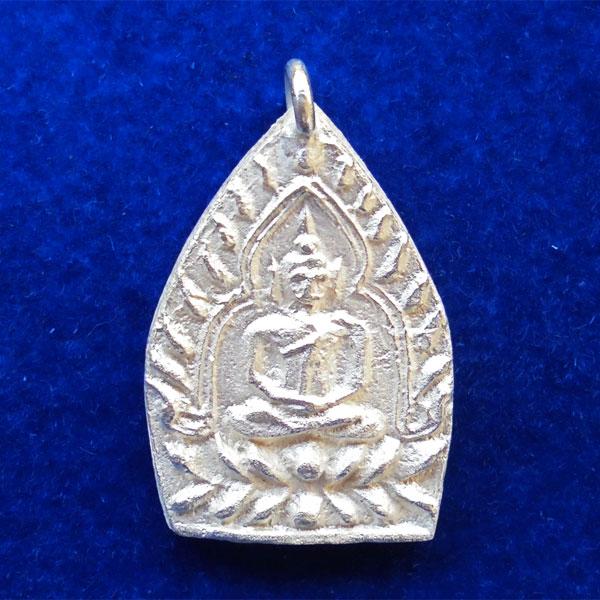 เหรียญเจ้าสัว 4 ตำรับหลวงปู่บุญ วัดกลางบางแก้ว รุ่นสร้างเขื่อน เนื้อเงินผสมขี้นกเขาเปล้า ปี 2559
