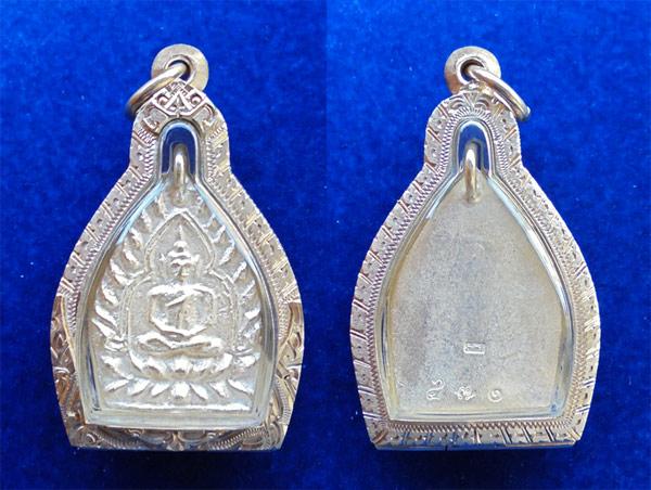 เหรียญเจ้าสัว 4 ตำรับหลวงปู่บุญ วัดกลางบางแก้ว รุ่นสร้างเขื่อน เนื้อเงินผสมขี้นกเขาเปล้า ปี 2559 3
