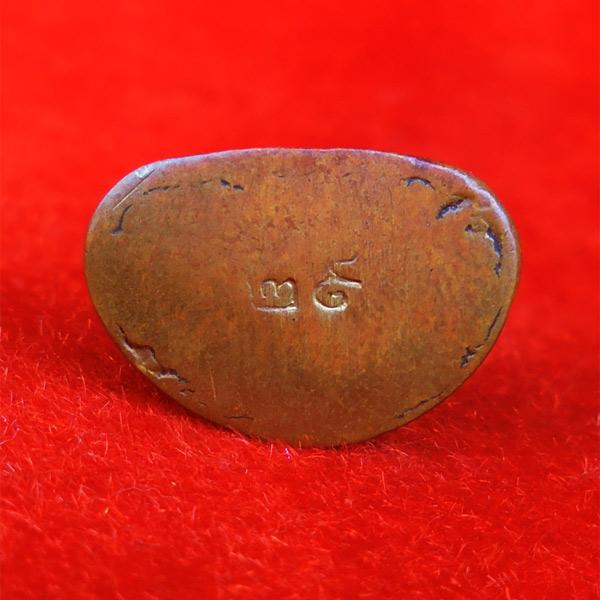 รูปหล่อหลวงพ่อเงิน บางคลาน  รุ่น ๒๙ วัดบางคลาน เนื้อสัมฤทธิ์ ปี 2529 พิธีใหญ่ สวยหายาก 4