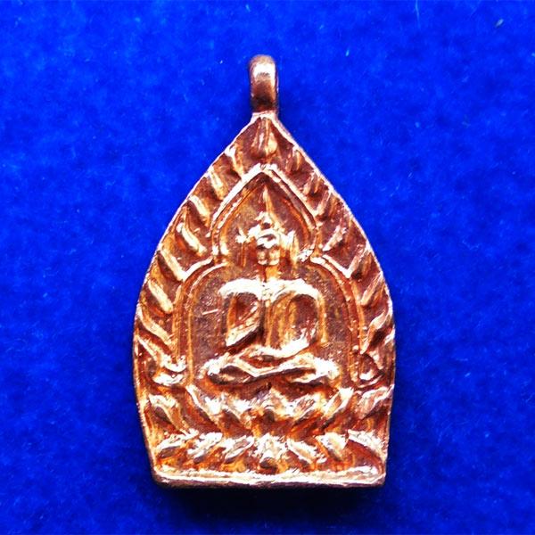 เหรียญเจ้าสัว ประทานพร ๘๘ รุ่นแรก หลวงพ่อจรัญ วัดอัมพวัน เนื้อทองชมพู เลข ๓๕๐๕ ปี 2557 สวยหายาก
