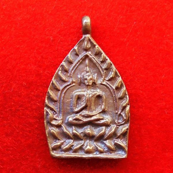 เหรียญเจ้าสัว ประทานพร ๘๘ รุ่นแรก หลวงพ่อจรัญ วัดอัมพวัน เนื้อสัมฤทธิ์ เลข ๓๔๒ ปี 2557 สวยหายาก