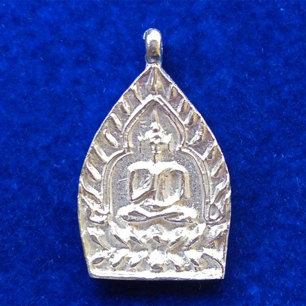 เหรียญเจ้าสัว ประทานพร ๘๘ รุ่นแรก หลวงพ่อจรัญ วัดอัมพวัน เนื้อเงิน ปี 2557 เลข ๓๙๓ สวยหายาก