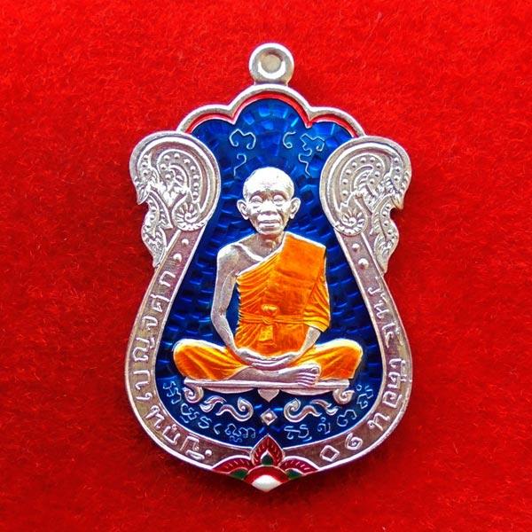 เหรียญเสมา หลวงพ่อคูณ รุ่นที่ระฤกเลื่อนสมณศักดิ์ 47 เนื้อเงินลงยาสีน้ำเงิน หลังยันต์ เลขสวย ๔๕๖