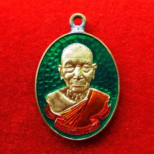 เหรียญห่วงเชื่อมรุ่นแรก ที่ระลึกอายุ 98 ปี หลวงปู่ฮ้อ วัดชุมแสง เนื้อทองฝาบาตรลงยา 3 สี ปี 2559