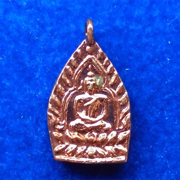 พิมพ์เล็ก เหรียญเจ้าสัว 4 ตำรับหลวงปู่บุญ วัดกลางบางแก้ว รุ่นสร้างเขื่อน เนื้อทองแดงผสมนาก สวยมาก