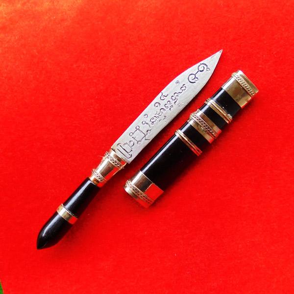 มีดหมอปากกา พ่อท่านเขียว วัดห้วยเงาะ ไม้งิ้วดำ ใบมีดขนาดยาว 3 นิ้ว ปี 2554 สวยเข้มขลัง 2