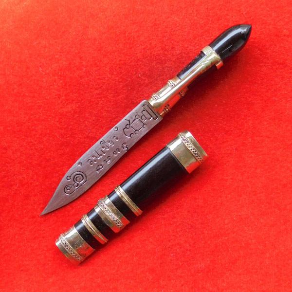 มีดหมอปากกา พ่อท่านเขียว วัดห้วยเงาะ ไม้งิ้วดำ ใบมีดขนาดยาว 3 นิ้ว ปี 2554 สวยเข้มขลัง 3
