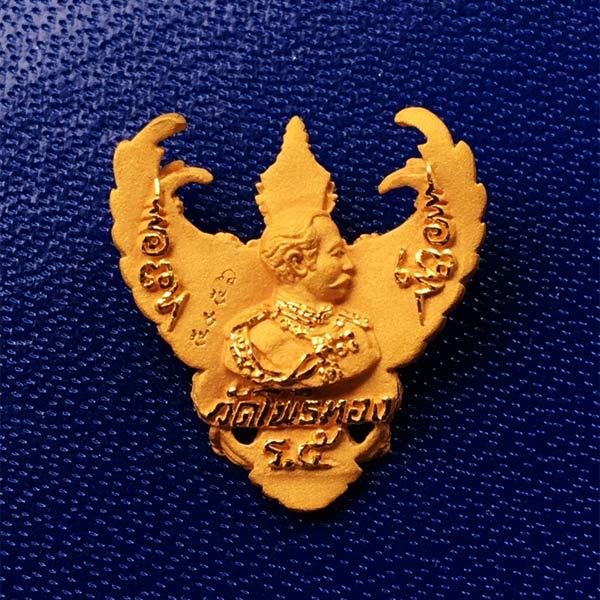 พญาครุฑ เนื้อทองคำ พิมพ์เล็ก รุ่นมหาเศรษฐี หลวงพ่อวราห์ วัดโพธิ์ทอง เจิมแป้งสีแดง และจารให้ 1