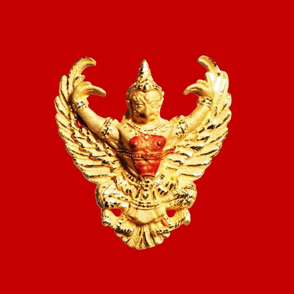 พญาครุฑ เนื้อทองคำ พิมพ์เล็ก รุ่นมหาเศรษฐี หลวงพ่อวราห์ วัดโพธิทอง เจิมแป้งสีแดง และจารให้