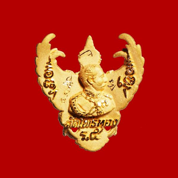พญาครุฑ เนื้อทองคำ พิมพ์เล็ก รุ่นมหาเศรษฐี หลวงพ่อวราห์ วัดโพธิทอง เจิมแป้งสีแดง และจารให้ 1