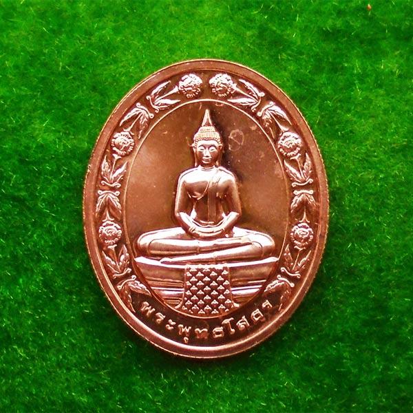 เหรียญรูปไข่หลวงพ่อโสธร วัดโสธรวรารามวรวิหาร จ.ฉะเชิงเทรา พิมพ์สองหน้า เนื้อทองแดงขัดเงา ปี 2542 1