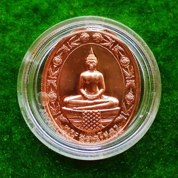 เหรียญรูปไข่หลวงพ่อโสธร วัดโสธรวรารามวรวิหาร จ.ฉะเชิงเทรา พิมพ์สองหน้า เนื้อทองแดงขัดเงา ปี 2542 4