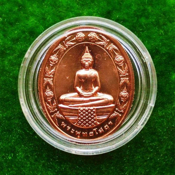 เหรียญรูปไข่หลวงพ่อโสธร วัดโสธรวรารามวรวิหาร จ.ฉะเชิงเทรา พิมพ์สองหน้า เนื้อทองแดงขัดเงา ปี 2542 5