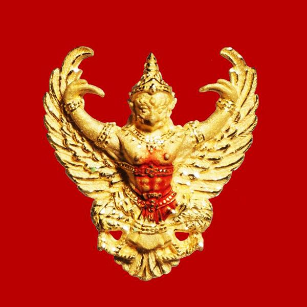 เลขสวย 5777 พญาครุฑ เนื้อทองคำ พิมพ์เล็ก รุ่นมหาเศรษฐี หลวงพ่อวราห์ วัดโพธิ์ทอง ปี 2540 เจิมและจาร