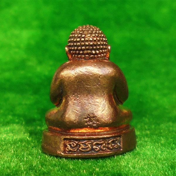 พระปิดตามหาลาภ หลวงพ่อเพี้ยน วัดเกริ่นกฐิน จ ลพบุรี ปี 2549 เนื้อสัมฤทธิ์ หมายเลข 6180 สวยน่าสะสม 1