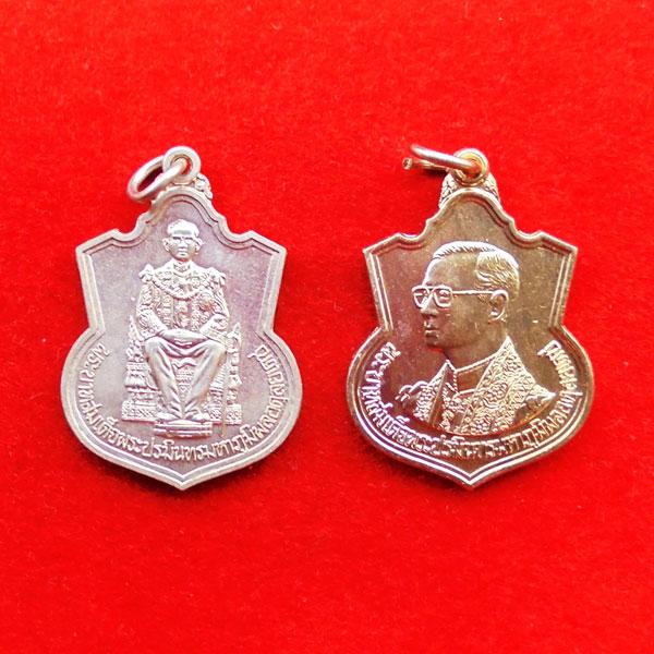 ชุดพิเศษ เหรียญนั่งบัลลังก์ พิมพ์นิยม+เหรียญอาร์ม 72 พรรษา เนื้ออัลปาก้า ประหยัดสุดคุ้ม