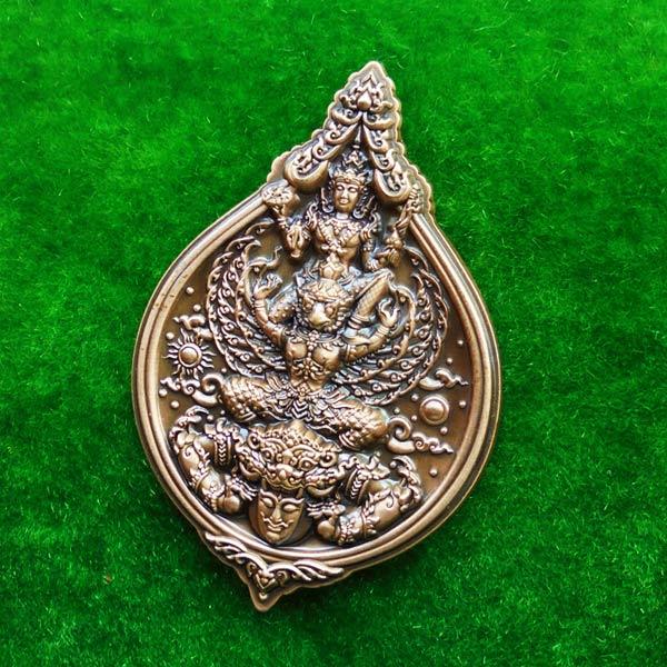 เหรียญพระนารายณ์ทรงครุฑประทับราหู ฐานะร่ำรวย หลวงปู่ยูร วัดหนองป่าหมาก เนื้อเทวฤทธิ์แดง เลข ๖๐๙