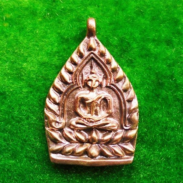 เหรียญเจ้าสัวทองคำ ๑๖๘ ปีชาตกาล หลวงปู่บุญ ขันธโชติ เนื้อทองแดงเเถื่อน ตอกโค้ด ปี 2559 สวยหายาก