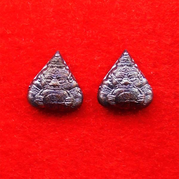 เหรียญราหูอมจันทร์ หลังยันต์ ชุด 2 องค์ เนื้อทองแดงรมดำ วัดสุทัศนฯ ปี 2548 แก้ชงปีนี้ดีมาก